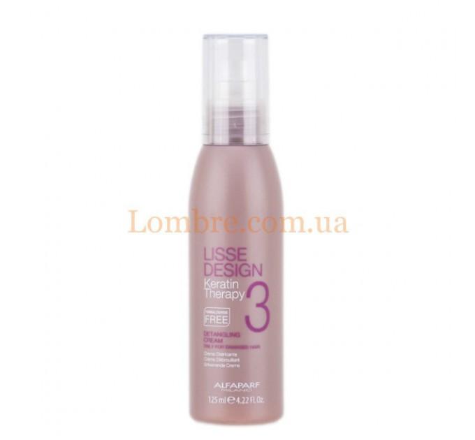 Alfaparf Lisse Design Detangling Cream - Кератиновый крем против спутывания для поврежденных волос