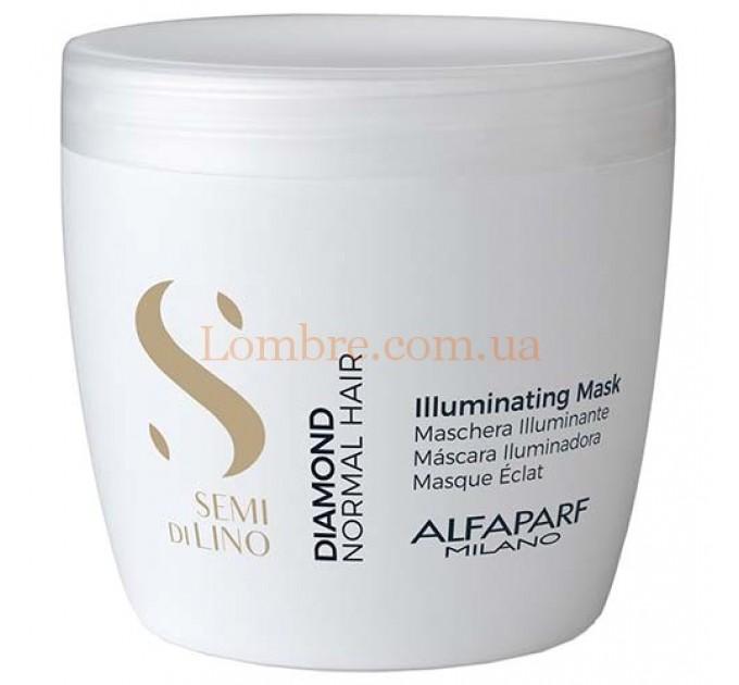 Alfaparf Semi Di Lino Diamond Illuminating Mask - Маска с микрокристаллами