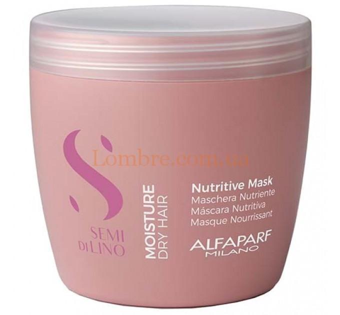 Alfaparf Semi Di Lino Moisture Nutritive Mask - Увлажняющая маска