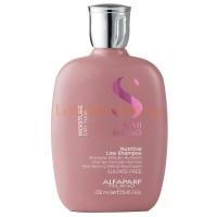 Увлажняющий шампунь Alfaparf Semi Di Lino Moisture Nutritive Shampoo
