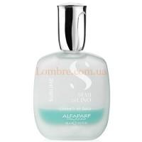 Двухфазная сыворотка для разглаживания волос Alfaparf Semi Di Lino Sublime Cristalli Di Seta