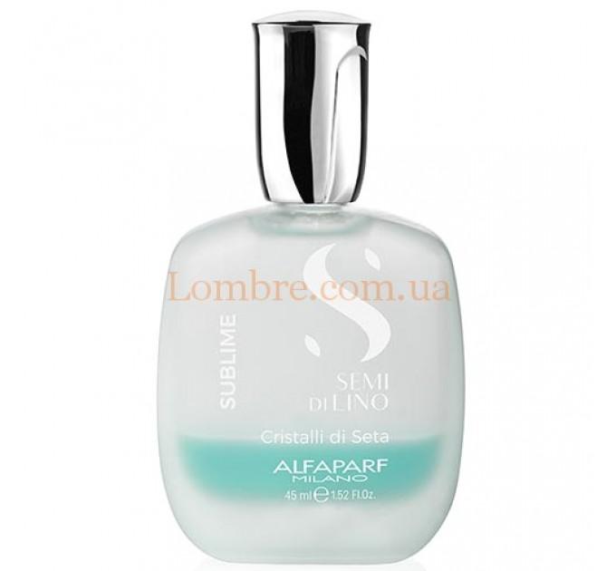 Alfaparf Semi Di Lino Sublime Cristalli Di Seta - Двухфазная сыворотка для разглаживания волос