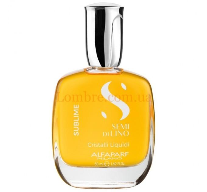 Alfaparf Semi Di Lino Sublime Cristalli Liquidi - Жидкие кристалы для волос