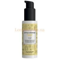 Термозащитный крем для волос Alfaparf Style Stories Blow-Dry Cream