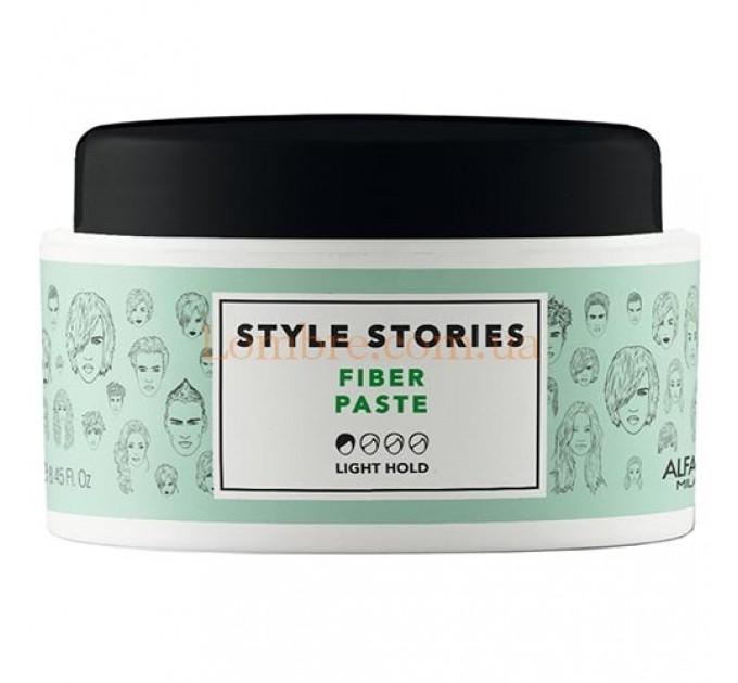 Alfaparf Style Stories Fiber Paste - Моделирующая паста