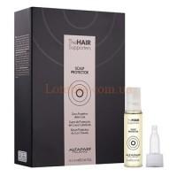 Сыворотка для защиты кожи головы Alfaparf The Hair Supporters Scalp Protector
