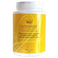 """Alginmask Peel Off Instant Beauty Mask - Альгинатная маска с пептидами """"Мгновенная красота"""""""