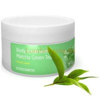 Alginmask Body Scrub With Matcha Green Tea - Скраб для тела с зеленым чаем Матча