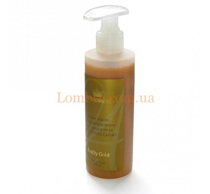 Alginmask Gold Oil With Caviar - Сухое масло с экстрактом икры для лица и тела