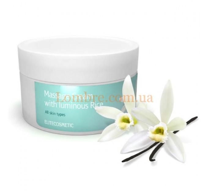 Alginmask Massage Cream With Luminous Rice - Рисовый крем для массажа (текстура меда)
