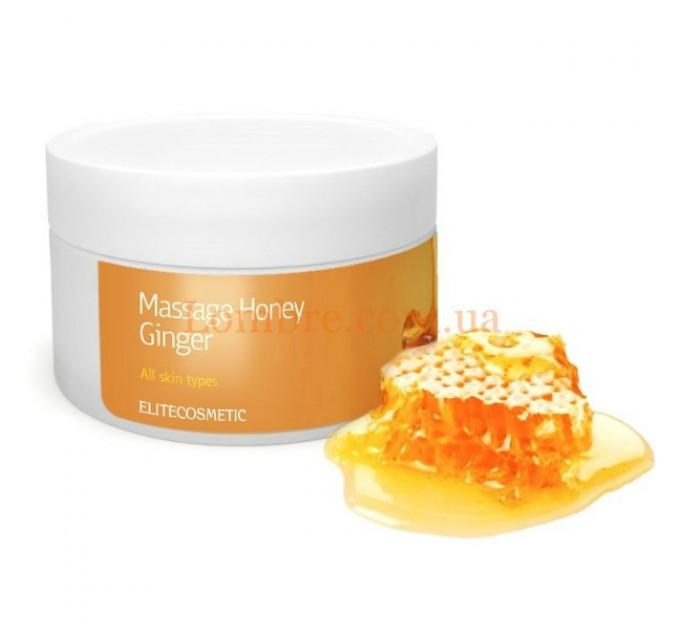 Alginmask Massage Honey Ginger - Массажный крем с имбирем (текстура меда)