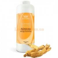 Alginmask Massage Oil Oriental - Массажное масло стимулирующее