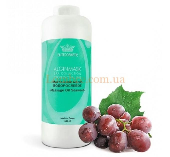 Alginmask Massage Oil Seaweed - Массажное водорослевое масло