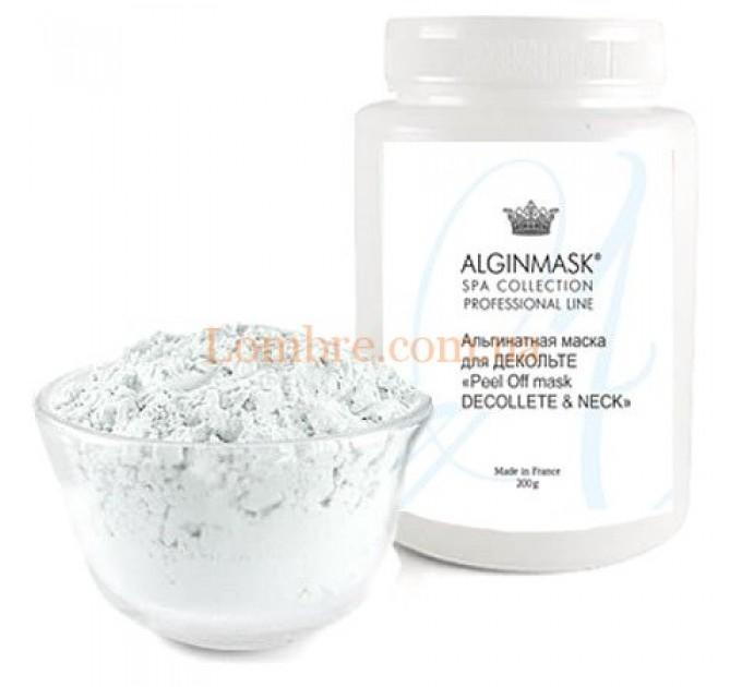 Alginmask Peel Off Mask Decollete & Neck - Альгинатная маска для декольте