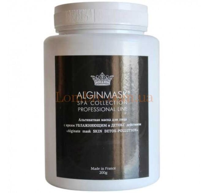 Alginmask Peel Off Mask Skin Detox-Pollution - Альгинатная маска для лица с ярким увлажняющим и детокс действием