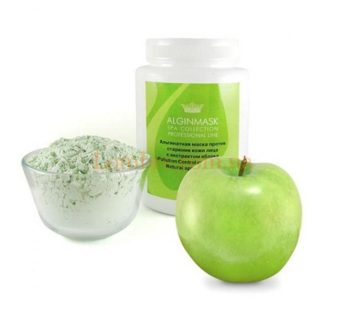 Alginmask Peel Off Natural Apple Extract Mask - Альгинатная маска против старения кожи лица с экстрактом яблока