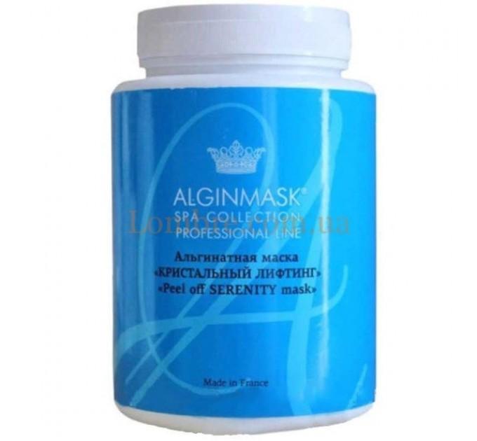 Alginmask Pell Off Serenity Mask - Альгинатная маска «Кристальный лифтинг»