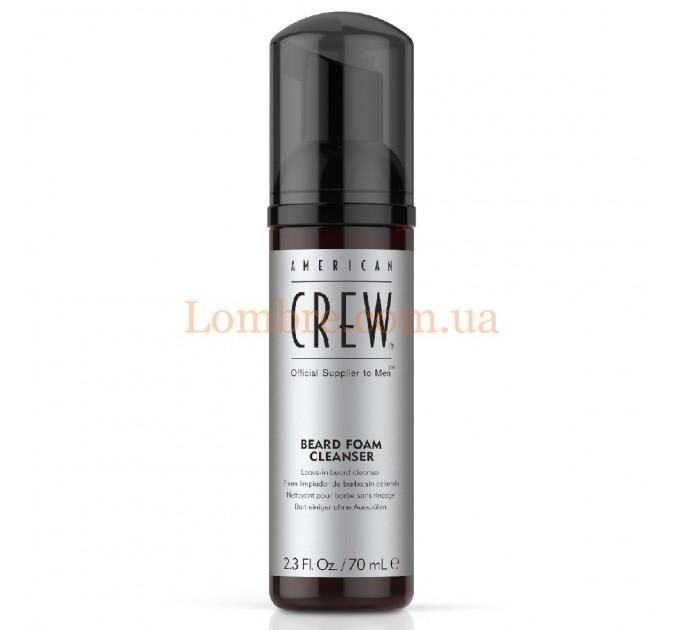 American Crew Beard Foam Cleanser - Очищающая пена для бороды