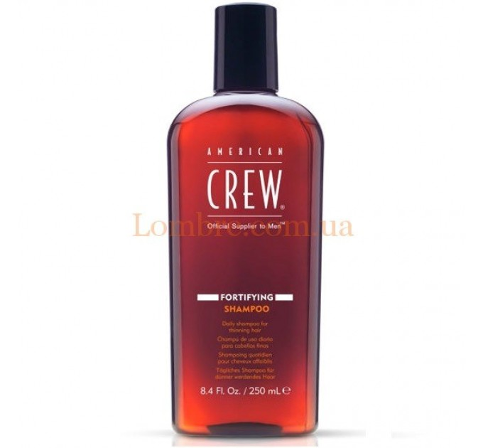 American Crew Fortifying Shampoo - Укрепляющий шампунь