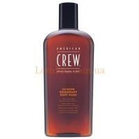 """American Crew 24-Hour Deodorant Body Wash - Гель для душа з дезодорирующим эффектом """"Защита 24 часа"""""""