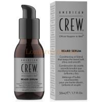 American Crew Beard Serum - Сыворотка для бороды