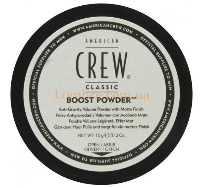 American Crew Boost Powder - Антигравитационная пудра для объема с матовым эффектом