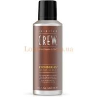 American Crew Boost Spray - Спрей для объема волос