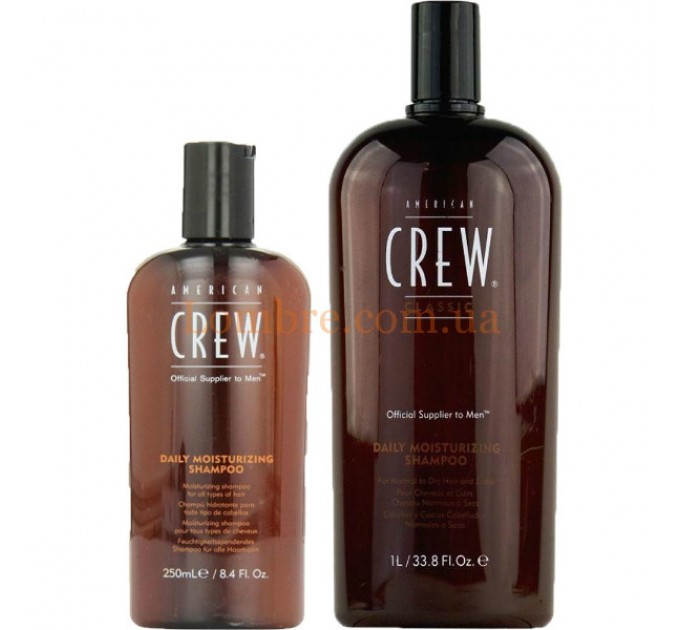 American Crew Daily Moisturizing Shampoo - Шампунь увлажняющий для ежедневного использования