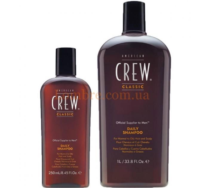 American Crew Daily Shampoo - Шампунь для ежедневного использования