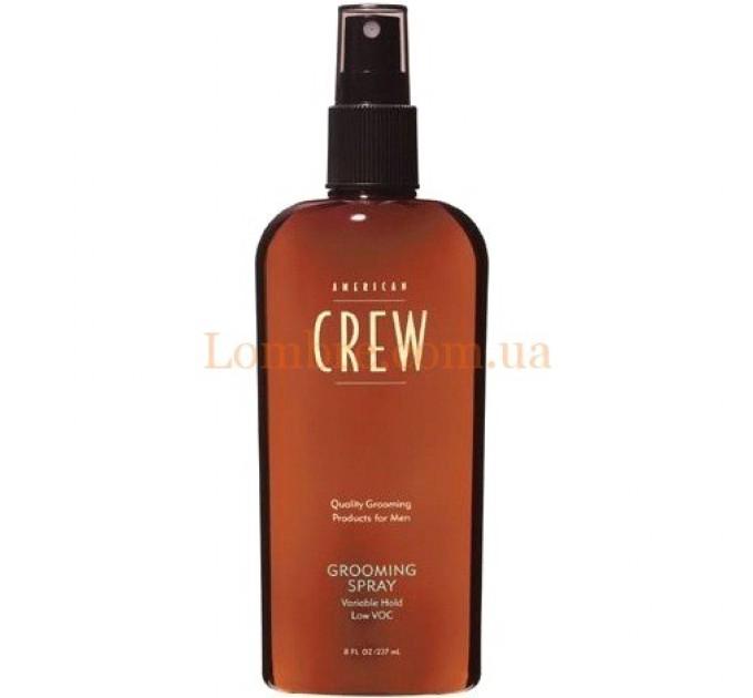 American Crew Grooming Spray - Спрей средней фиксации