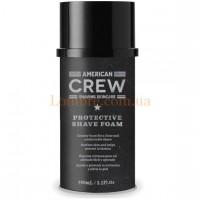 American Crew Protective Shave Foam - Пена для бритья