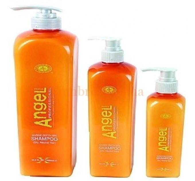 Angel Marine Depth SPA Shampoo Coloured Hair - Шампунь для окрашенных волос