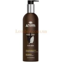 Black Angel For Men Daily Shampoo - Шампунь для ежедневного применения с экстрактом грейпфрута