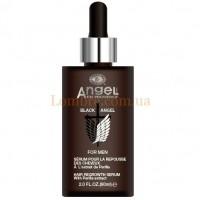 Black Angel For Men Hair Regrowth Serium With Perilla Extract - Сыворотка для роста волос с экстрактом периллы