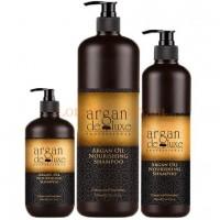 Argan De Luxe Nourishing Shampoo- Шампунь питательный с маслом арганы