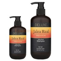 Jalea Real De Luxe Jalea Real Shampoo - Увлажняющий шампунь с маточным молочком