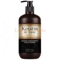 Keratin De Luxe Enrichment Conditioner - Восстанавливающий кондиционер с кератином