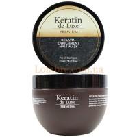 Keratin De Luxe Enrichment Hair Mask - Восстанавливающая маска с кератином