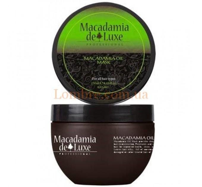Macadamia De Luxe Mask- Питательная маска с маслом макадамии