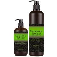 Macadamia De Luxe Nourishing Shampoo - Увлажняющий шампунь для волос с маслом макадамии