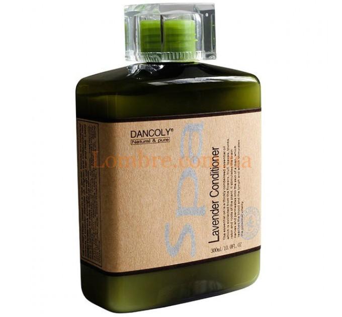 Dancoly Lavender Conditioner - Кондиционер с экстрактом лаванды