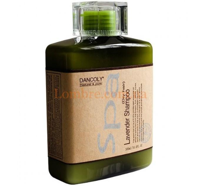 Dancoly Lavender Shampoo Dry Hair - Шампунь с маслом лаванды для сухих волос