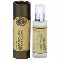 Dancoly Lavender Shine Serum - Сыворотка для блеска волос с лавандой