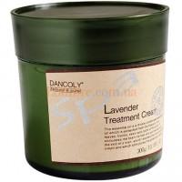 Dancoly Lavender Treatment Cream - Арома-крем для волос с маслом лаванды
