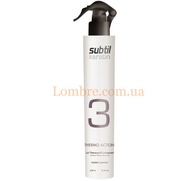 Ducastel Subtil Keratin Luminous Thermo-Action Care №3 - Термоактивное люминисцентное косметическое молочко