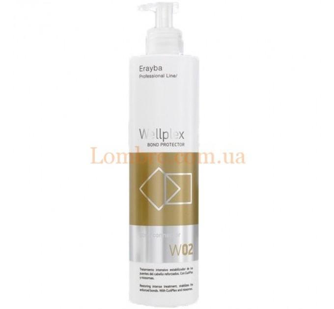 Erayba W02 Bond Connector - Средство для лечения и восстановления волос после окрашивания и осветления