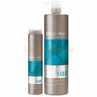 Erayba M22 Keratin Volume Shampoo - Шампунь для объема с кератином