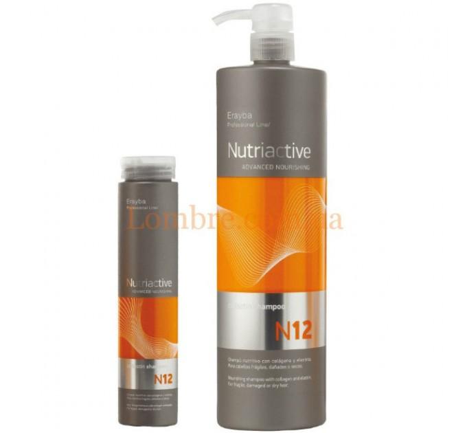 Erayba N12 Collastin Shampoo - Шампунь с коллагеном и эластином