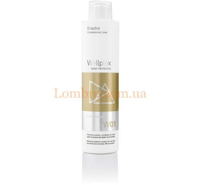 Erayba W01 Bond Shelter - Средство для защиты волос во время окрашивания и осветления