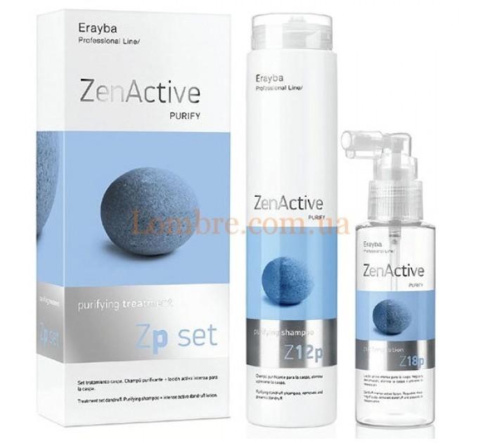 Erayba Z SET Purifying Treatment - Набор против перхоти